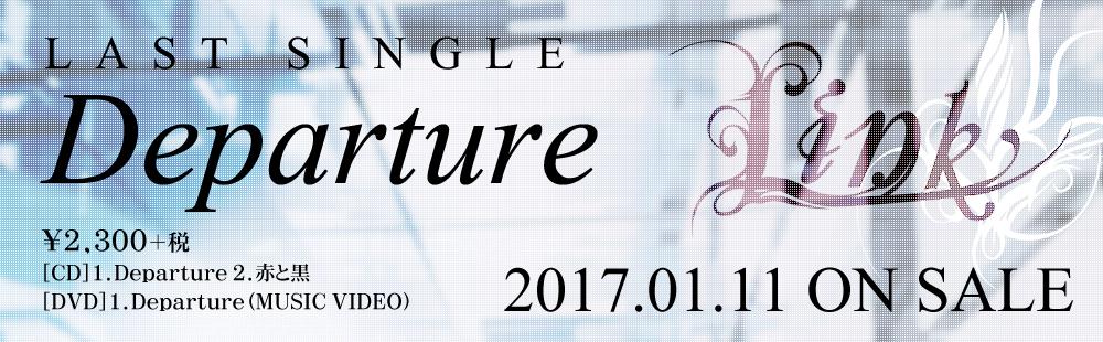 link_departure_pop