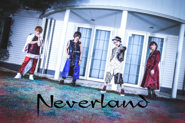 slider_neverland_rev