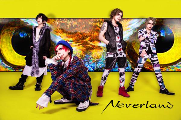 slider_neverland