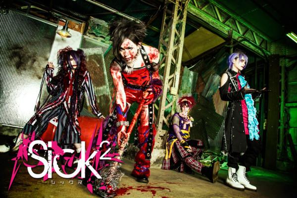 slider_sick2